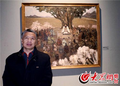 莱州一中美术教师油画作品《杏坛讲学》入选省