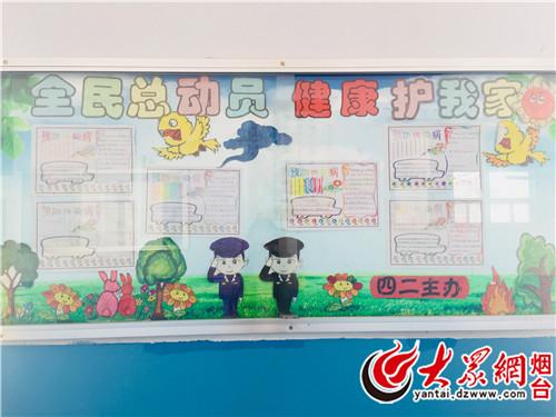 三山岛学校举行班级主题橱窗设计比赛